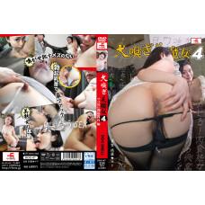 new ! (動画)犬嗅ぎ美魔女4 ツバ臭い勃起乳首 編