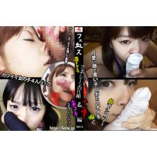 new! (動画)フェ血ス濃すぎるフェチシーンの圧縮  チン嗅ぎ&鼻コキ編(コスプレバージョン)