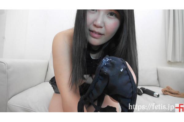 new!(動画)デブぽちゃ顔カワいい まゆ⑦ マンカス、マン汁をレンズに付着させてじっくり見る!