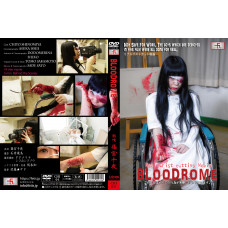 new!(DVD)BLOODROME