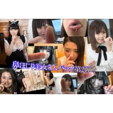 new!(動画)濃すぎるフェチシーンの圧縮  鼻ほじり美女5人パック 第2弾