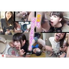 (動画)濃すぎるフェチシーンの圧縮  飲尿後、即尺娘!2 放尿も有り! (2020/05/21発売)