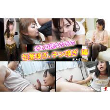 (動画)濃すぎるフェチシーンの圧縮  どエロ熟女たちの包茎嗅ぎ、チン嗅ぎ 編 (2020/05/31発売)
