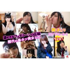 (動画)濃すぎるフェチシーンの圧縮 鼻ほじり コンプリート1 12名! (2020/07/22発売)