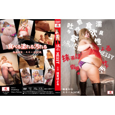 new!(DVD-ROM)爆肉MESSY