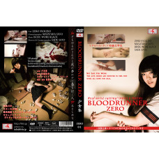 (DVD)BLOODRUNNER